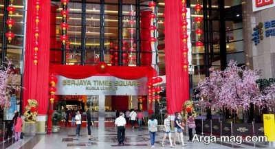 bazar 14 - مراکز خرید مشهور و جذاب در مالزی و تجربه خریدی دلنشین
