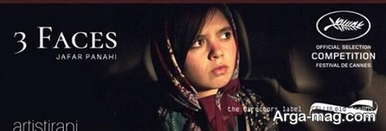 فیلم های راه یافته به جشنواره کن