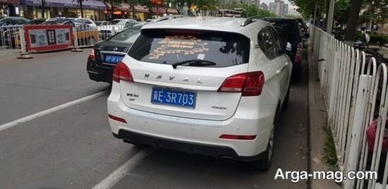 khodro 4 4 - خودروهایی که چینی ها سوار می شوند + عکس