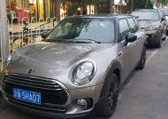 خودروهایی که چینی ها سوار می شوند + عکس