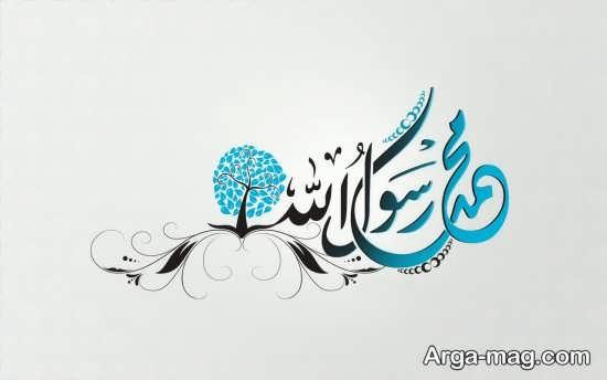 عکس مناسب پروفایل درباره حضرت محمد