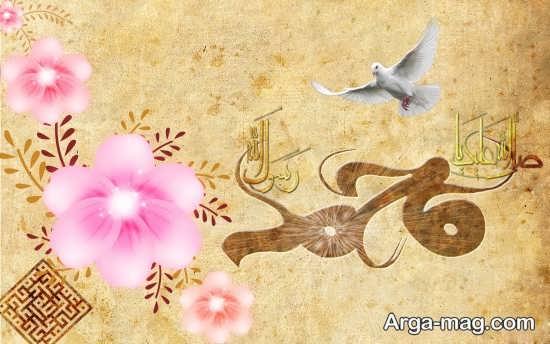عکس جذاب پروفایل درباره حضرت محمد