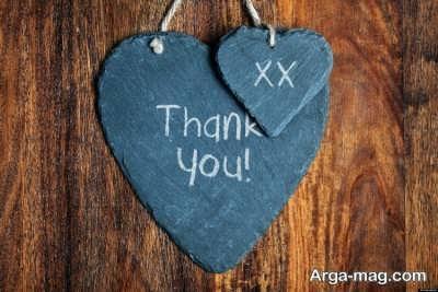 قدرشناسی و شاد زیستن