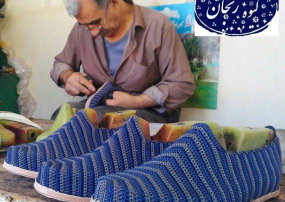 گیوه زنجان
