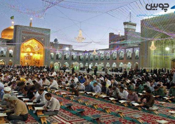 تور مشهد برای ماه رمضان