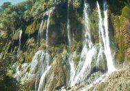 آبشار های لرستان