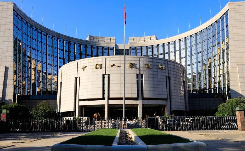 بانک پیشرفته چین