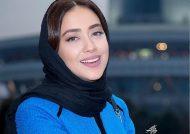 تصاویر لاکچری بهاره کیان افشار