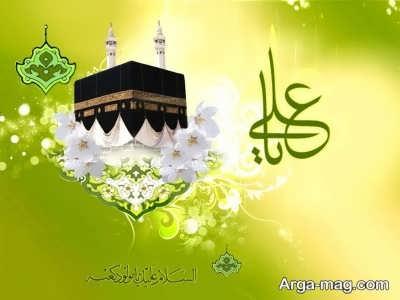 متن دلنشین و زیبا در مورد حضرت علی