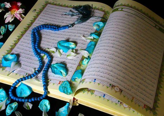 متن زیبا برای حلالیت طلبیدن متن زیبا | آرگا