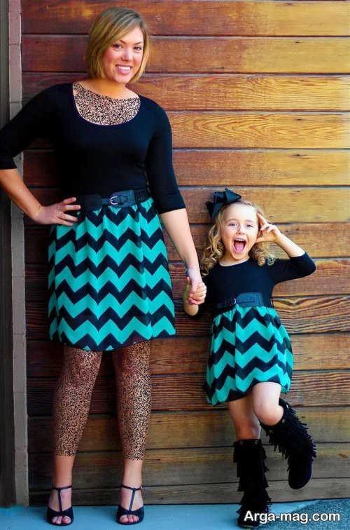 مدل لباس مجلسی ست و طرح دار برای مادر و دختر
