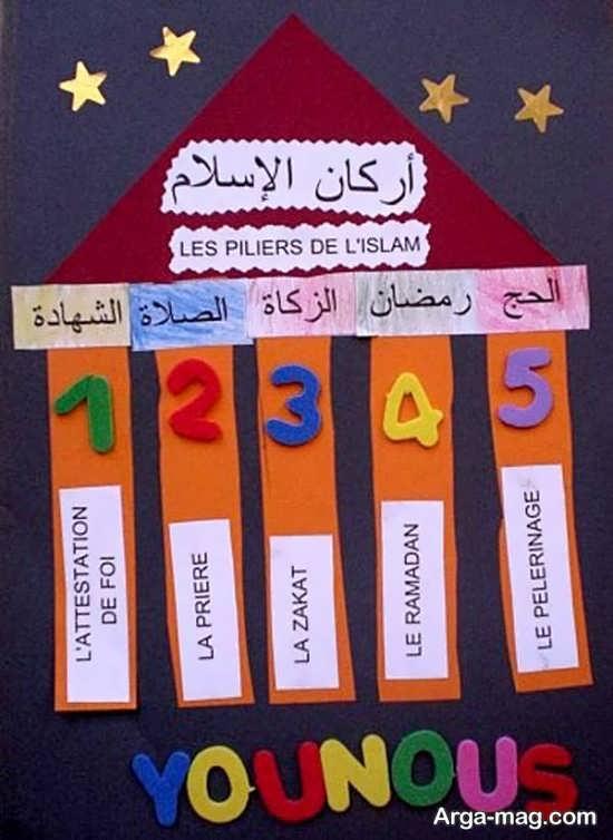 کاردستی خلاقانه ماه رمضان