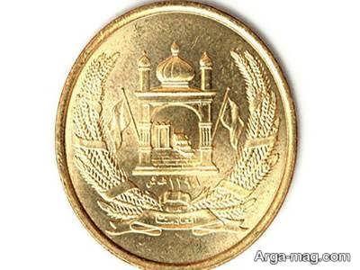 عکس پولهای افغانستان