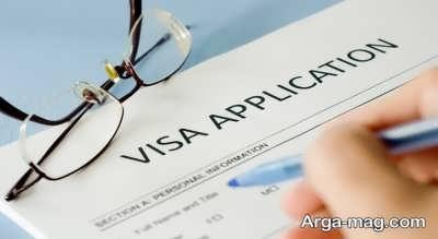 فرم تقاضای ویزای اتریش