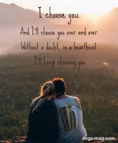 جملات زیبا و کوتاه انگلیسی عاشقانه