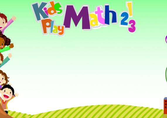 بازی و ریاضی