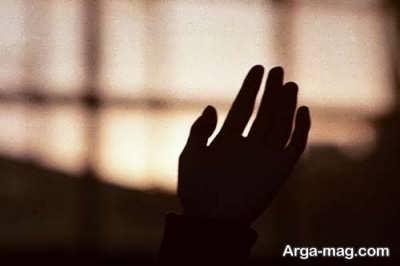 نماز استجابت دعا
