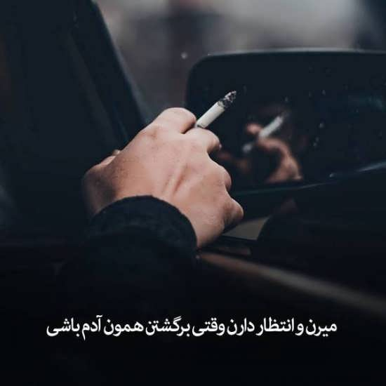 عکس نوشته غمگین برای پروفایل