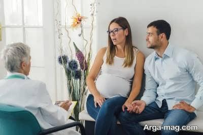 تفریحات مناسب بارداری
