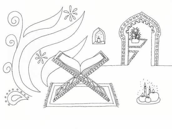 Painting of mah Ramazan 01 - نقاشی ماه رمضان برای کودکان با چند طرح ساده و آموزنده