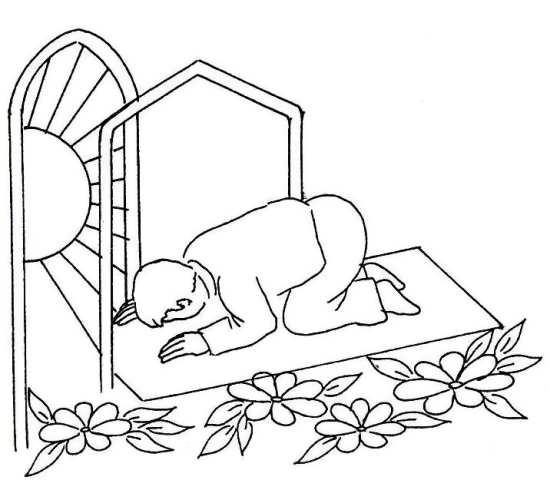نقاشی نماز