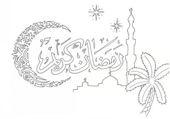 Painting of mah Ramazan 02 - نقاشی ماه رمضان برای کودکان با چند طرح ساده و آموزنده