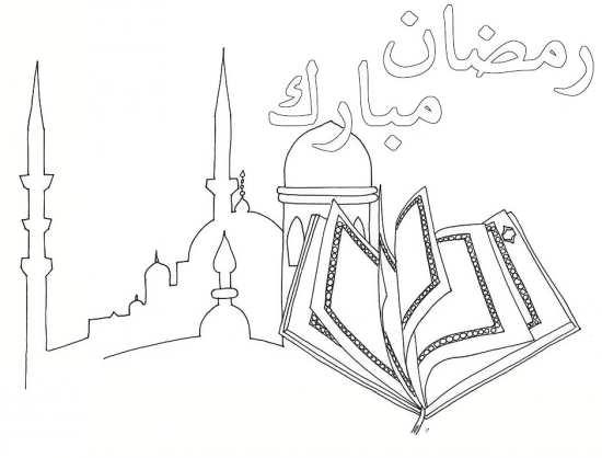Painting of mah Ramazan 026 - نقاشی ماه رمضان برای کودکان با چند طرح ساده و آموزنده