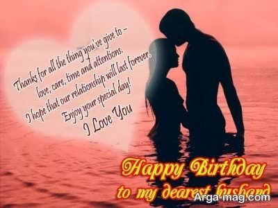 شعر زیبا و دلنشین برای تبریک تولد