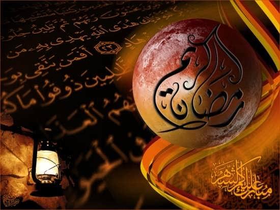 تصویری برای ماه رمضان برای پروفایل