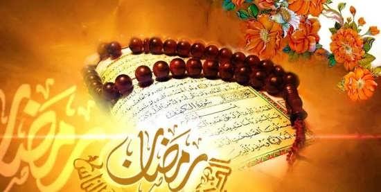 تصاویر برای پروفایل ماه رمضان