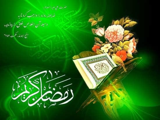 عکس پروفایل مربوط به ماه رمضان