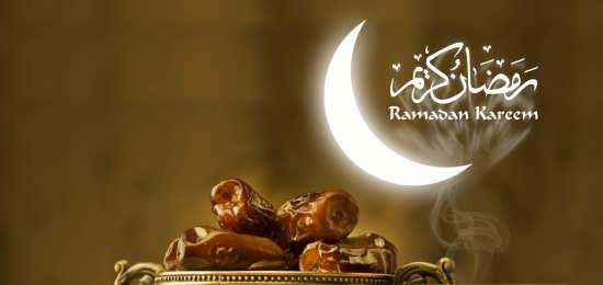 قشنگترین عکس های مربوط به ماه رمضان