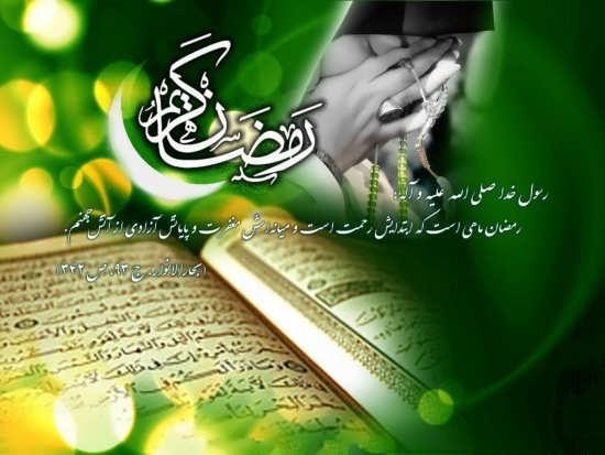 عکس پروفایل در ماه رمضان
