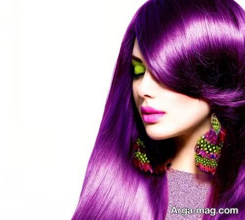 رنگ موی شیک بنفش
