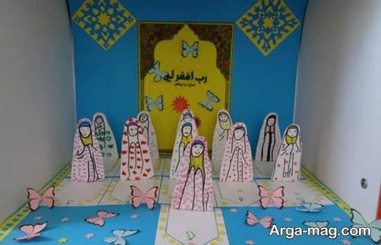 کاردست ساز کودکانه دیدنی ماه رمضان