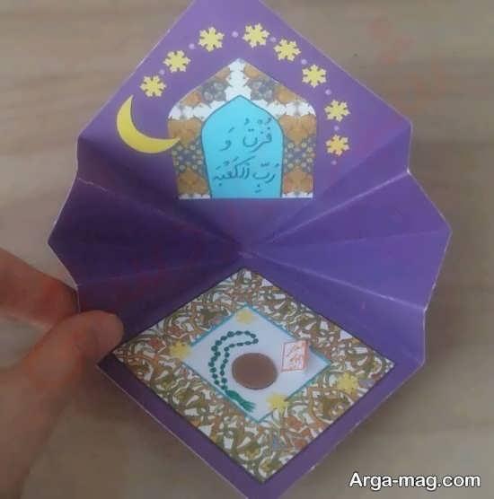 کاردست ساز ماه رمضان با شکل قشنگ