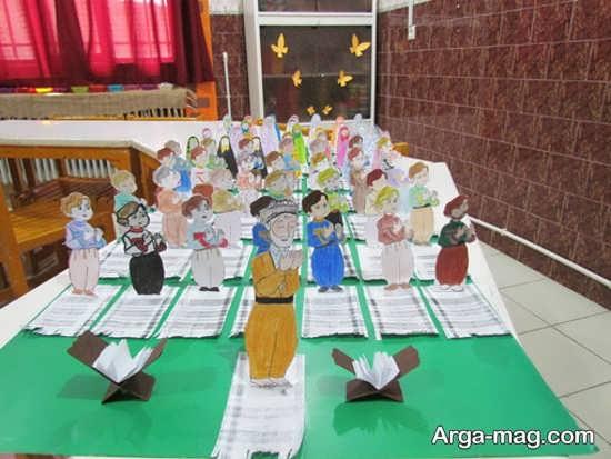 کاردست ساز کودکانه دوست داشتنی ماه رمضان