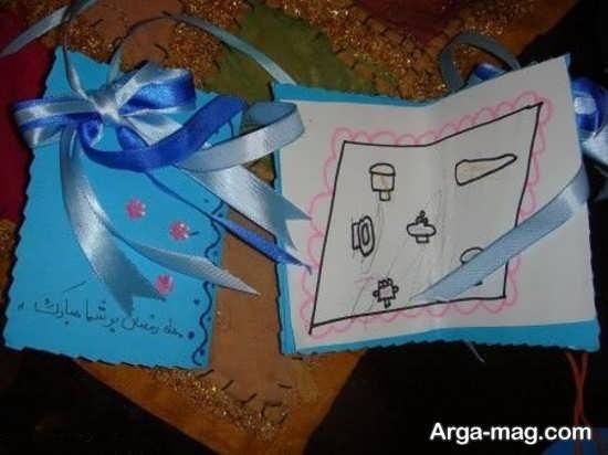 کاردست ساز کودکانه عالی ماه رمضان