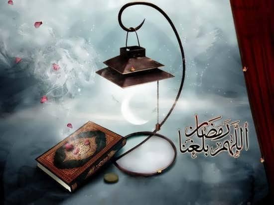 تصویر نوشته جذاب ماه رمضان برای پروفایل