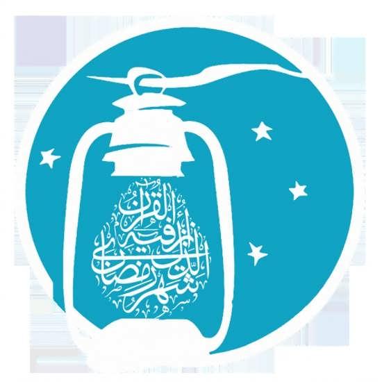 جدیدترین عکس پروفایل ماه رمضان