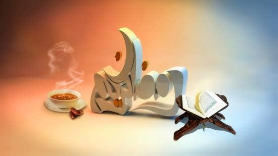 تصویر نوشته ایده آل ماه رمضان برای پروفایل