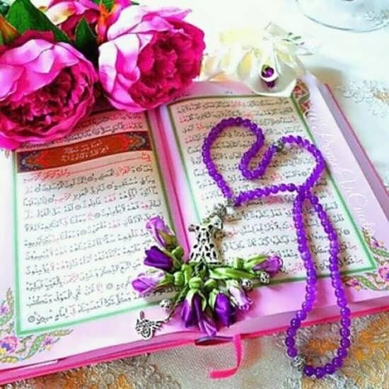 متفاوت ترین عکس پروفایل ماه رمضان