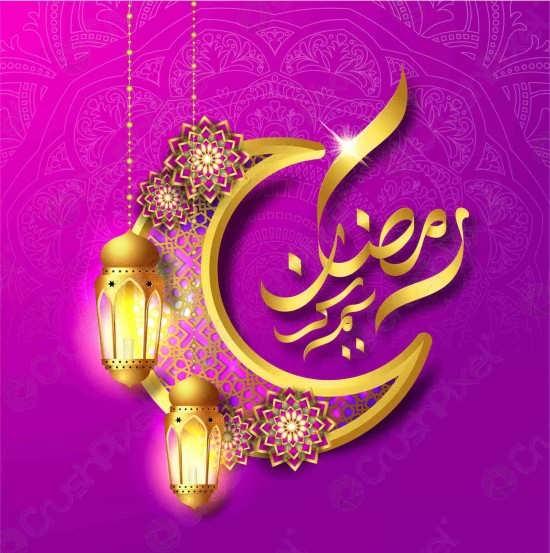پروفایل ماه رمضان با تصویری دیدنی