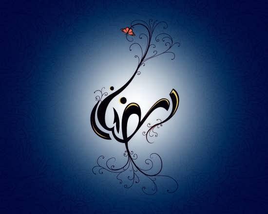 پروفایل ایده آل درباره ماه رمضان