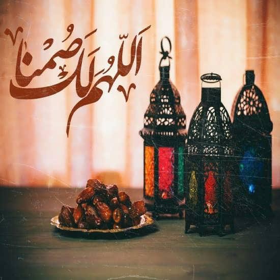 تصویر نوشته زیبای ماه رمضان برای پروفایل