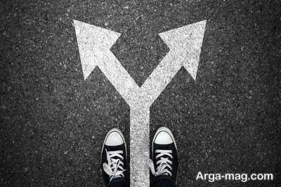مسیر شغلی اشتباه