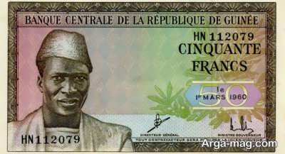 فرانک گینه