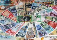 بی ارزش ترین ارز دنیا