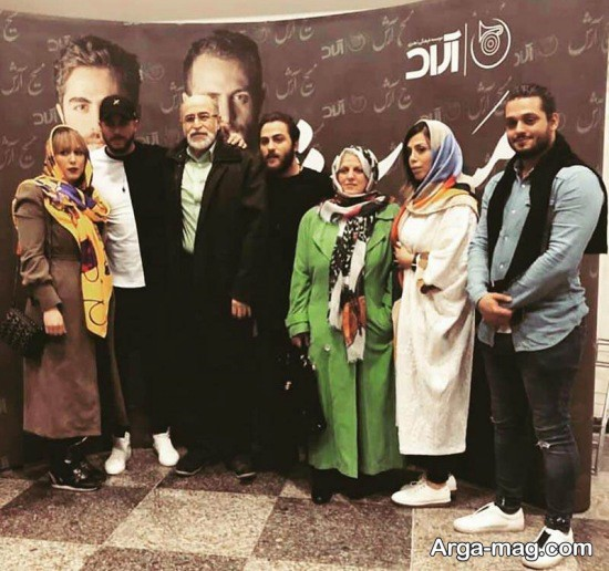 arash masih - آرش و مسیح در کنار خانواده شان