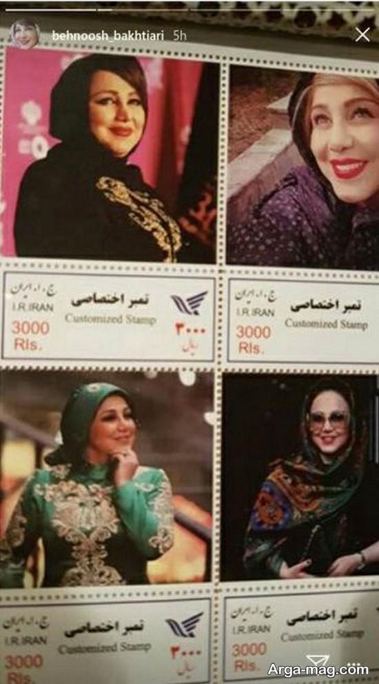 عکس بهنوش بختیاری بر روی تمبر
